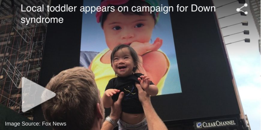 Toddler with Down Syndrome Front & Center in Times Square